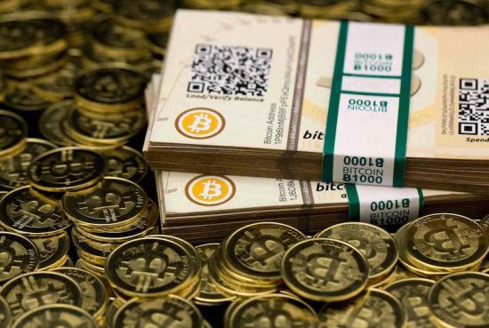 Новые деньги криптовалюта как открыть свою криптовалюту